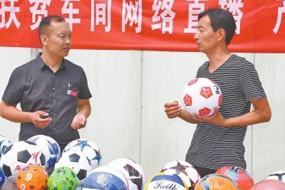 朱帅奇:制造足球 输出快乐--大河网