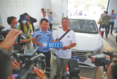 《【天富在线登陆注册】豫V车牌昨天启用,郑州首日共发放5992副 关于豫V车牌的疑问,看这里》