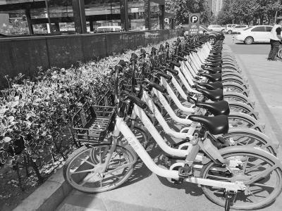 《【天富娱乐注册官网】郑州共享单车第三季度考核情况公布:削减哈啰单车3000辆市场份额》