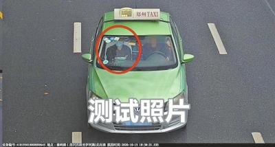 《【天富登陆注册】10月22日起,郑州开始抓拍副驾驶不系安全带,并对车辆驾驶人罚款,不扣分》