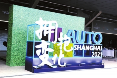 上海车展凸显哪些汽车消费新风向?