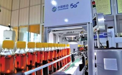 正道香油:用上现代5G+AI视觉检测技术