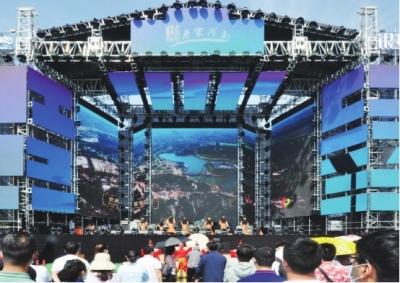 第三届全球文旅创作者大会在郑州开幕