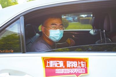 摩登5平台洛阳一高校老师们的507辆私家车变身摆渡车 义务帮学生运行李