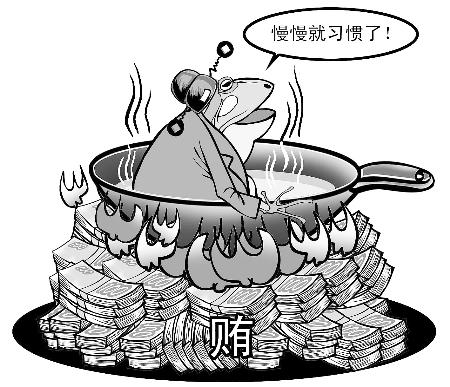 """""""青蛙自煮"""""""