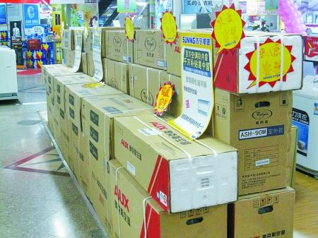 5p冷暖空调挂机抢购1999元,美的大1p冷暖挂机抢购价2249元,志高1.