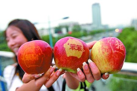 苹果上印贴画