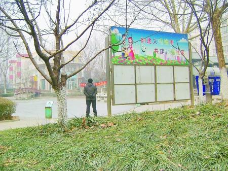 幼儿园十九大黑板报设计