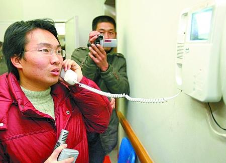 通过可视电话鼓励白血病患者