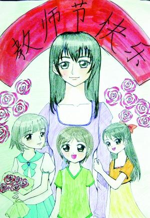 庆祝教师节简笔画