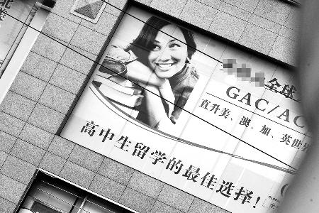 房屋中介资质证书
