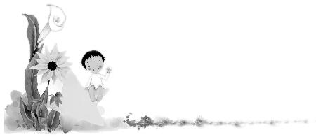 """什么都是""""我,我,我"""",另一方面,孩子又要承担大人所有的期待."""