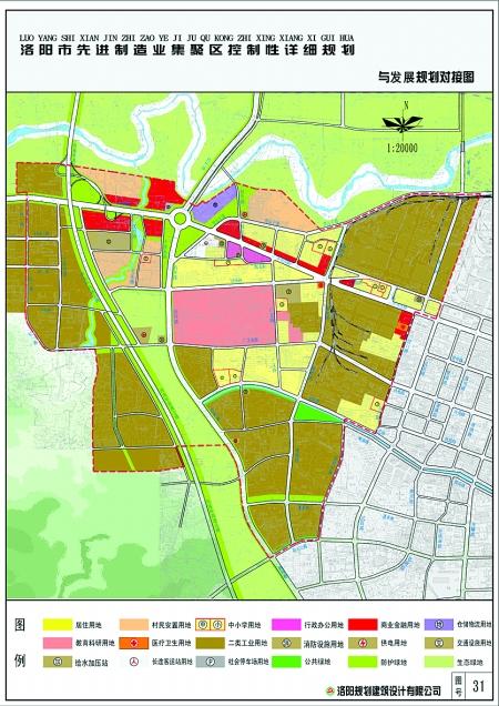 洛阳新区规划图_洛阳新区_洛阳; 洛阳市涧西区规划图; &