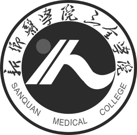 医学类简历封面模板