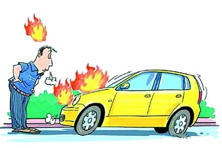 由于气温高,车辆油电路及机械部件容易过热,夏天就成为汽车火灾