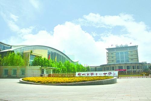 宝安经济技术开发区开创努力高中制造业学校建新城排名先进郑州图片