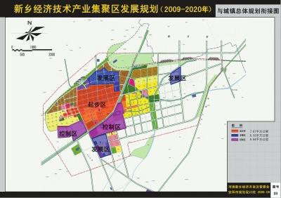 经济技术集聚区规划——03与城镇规划衔接图-再造一座产业新城