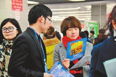河南春季人才招聘会启动 首日6300余人达成就业意向