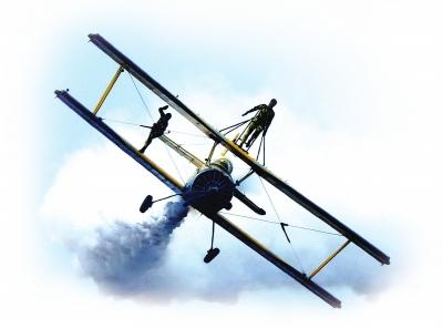 中航通用飞机有限责任公司