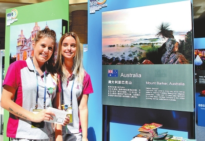 澳洲大学生来当志愿者