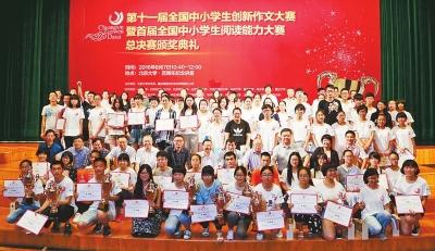 全国中小学生创新作文大赛 河南学子创历届最好成绩