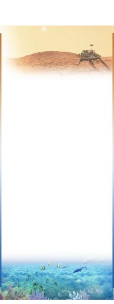 ppt 背景 背景图片 边框 模板 设计 矢量 矢量图 素材 相框 226_600