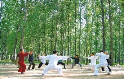 http://www.wzxmy.com/wuzhijingji/14256.html