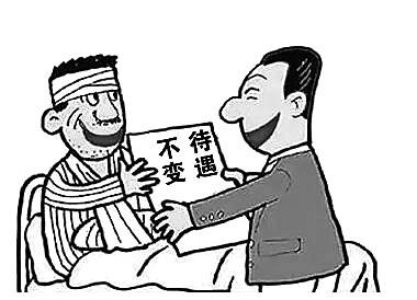 动漫 简笔画 卡通 漫画 手绘 头像 线稿 380_274