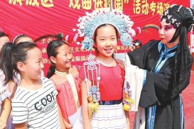 戏曲进校园传承传统文化