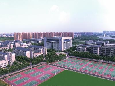 河南牧业经济学院龙子湖校区