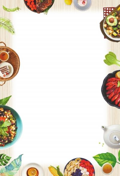 可爱营养餐边框素材