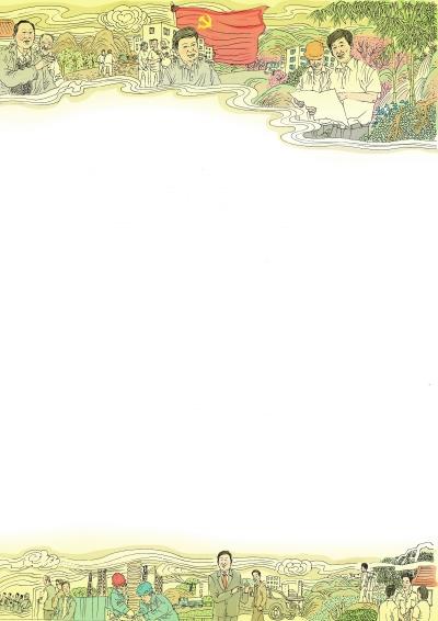 ppt 背景 背景图片 边框 模板 设计 相框 400_566 竖版 竖屏