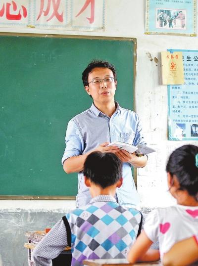 考体育老师需要什么条件_小学教师资格证可以