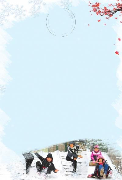 手绘卡通中国城墙