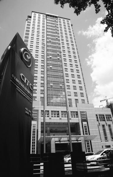 中讯邮电咨询设计院办公大楼