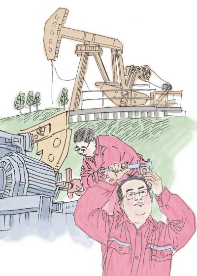高压柱塞水泵结构图