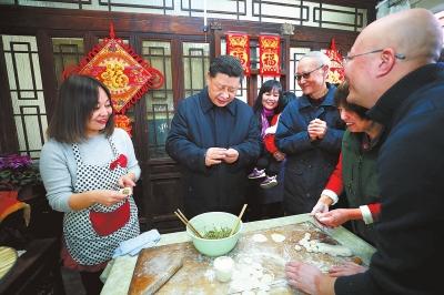 中国共产党的追求就是让老百姓生活越来越好