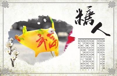 中国古代礼仪海报素材