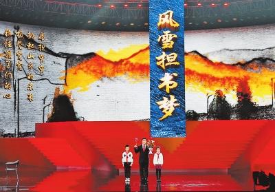 王百姓,谢延信,李剑英,李隆,武文斌,李灵,胡佩兰,刘洋,陇海大院,王宽