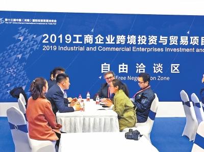 郑州航空港区智能终端外贸产业基地