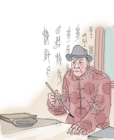 """写完一幅""""猪年好梦""""的鸟篆书法作品后,91岁高龄的沈丘老人高凤彩笑容"""