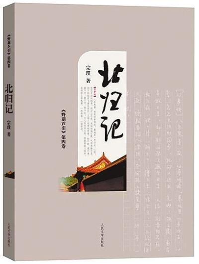 2019年文学书籍排行榜_上海书展 这些原创文学作品,值得一读