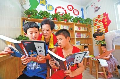 智慧书屋 快乐阅读