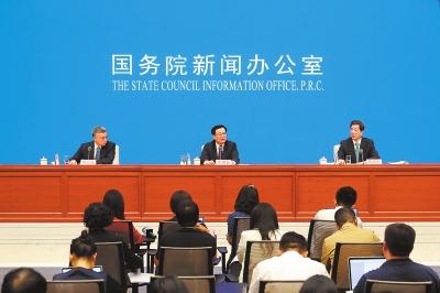 河南专场新闻发布会在京举行
