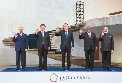 深入推进金砖国家新工业革命伙伴关系