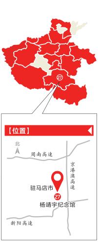 铁骨铮铮歼倭寇 血洒沙场气节存 ——探访杨靖宇将军纪念馆