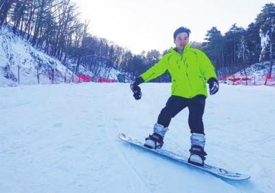 洛阳白云山滑雪场开园迎宾