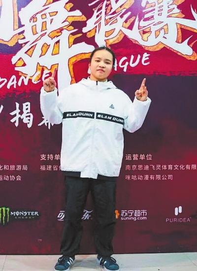 """河南街舞姑娘有望""""为奥运而战"""""""