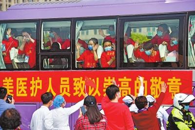南阳市出台应对疫情公积金帮扶政策  允许缓缴公积金、延迟还贷