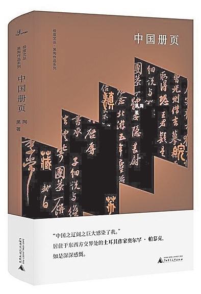 http://www.ysj98.com/shehui/2068145.html
